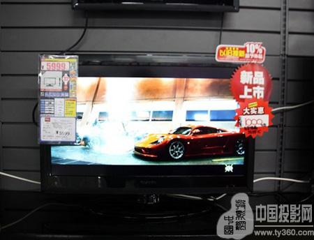 东芝投影机:新品问世 东芝32BF1C液晶电视全新上市
