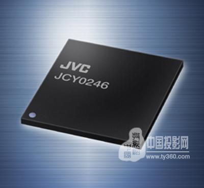 JVC投影机:JVC发布下一代影像处理器运算能力极强