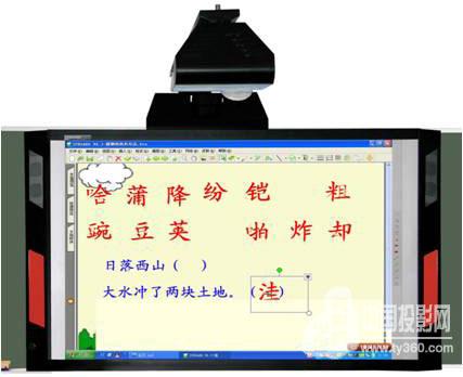 助力中国教育信息化 深圳巨龙隆重推出交互式多媒体教学一体机