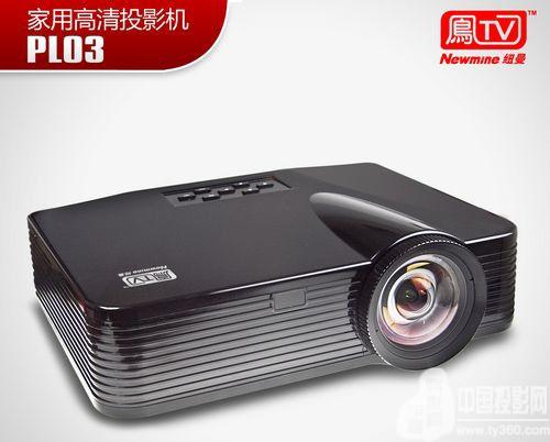 1080P高清短焦投影机 短距离大画面