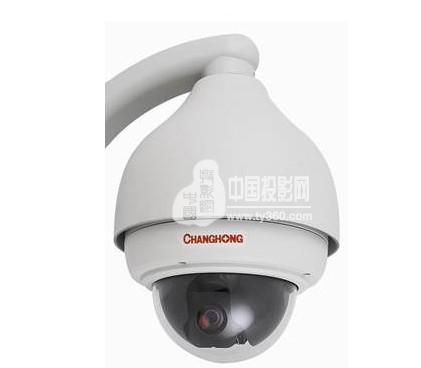 """长虹投影机:""""百万高清""""""""视""""界更清晰――长虹推出众多高清摄像机视频监控产品"""