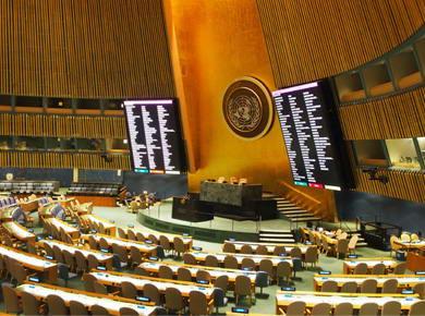 联合国总部TAIDEN会议系统设备全面投入使用