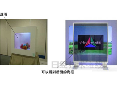 夏普投影机:夏普Sharp将推出透明液晶显示器