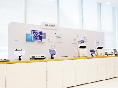 开启智慧教育新时代爱普生北京发布教育投影机新品