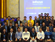 三十年创新之路  共赴光荣与梦想―2016年富可视中国区代理商大会