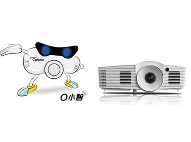 奥图码投影机:智天下,慧生活――奥图码智能高清家用投影O小智HD260S 新品上市
