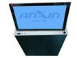 AX-15M经济型液晶升降一体机新品推出