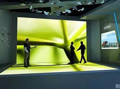 虚拟仿真新品--互动地幕 | 双脚勾勒沉浸世界