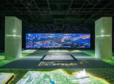 DP投影机打造曲江规划馆数字沙盘,尽展城市宏伟蓝图