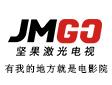 坚果激光电视(JMGO):有我的地方就是电影院