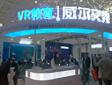 5G元年,VR涅��,威尔文教VR教育走向大众