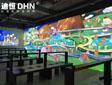 迪恒(DHN)投影:引领智慧教育潮流