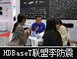 专访HDBaseT联盟Valens中国区总经理 李防震