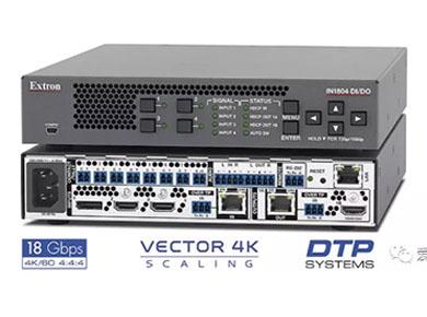 爱思创电子全新 4 路输入 4K/60 无缝图像解析度转换切换器-支持 DTP2 输入/输出