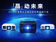 爱普生工程杭州按摩技师新品推广会开启七城巡展