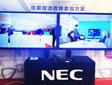 布局华南市场 NETRIX深圳站推广会重磅来袭