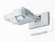 爱普生推出新款BrightLink交互式超短焦激光投影机