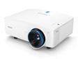 明基新款激光教育投影机重磅上市,新光源+设备管理双管齐下