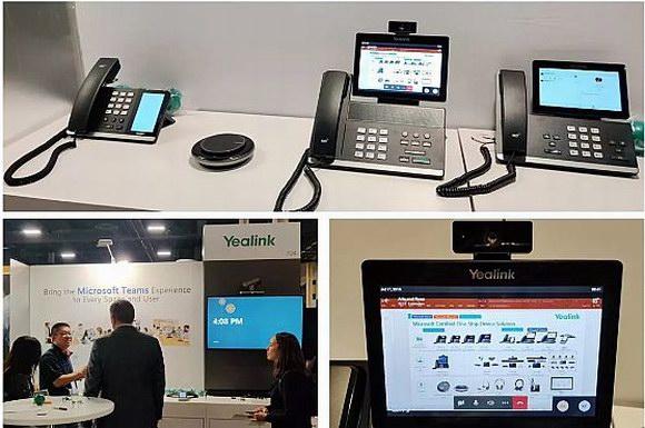 亿联企业通信协作方案登陆微软Inspire大会