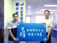 【走进武汉】天蓝宏图:蓝图呈现,伟业奠基