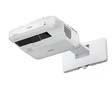 爱普生CB-700U获得首批视觉低疲劳电子产品认证