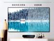 2020美国CES | 不玩套路,菲斯特解锁激光电视屏幕硬科技!