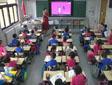 """锐取赋能智慧课堂""""常态化""""让更多孩子的梦想开花"""