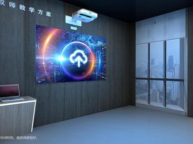 智慧教育,点亮精彩,爱普生与您相约中国教育装备展示会