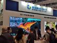 胜龙股份在第78届全国教育装备展示会上再掀高潮