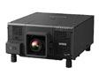 爱普生推出全球首款4K 3LCD 12000流明激光投影机