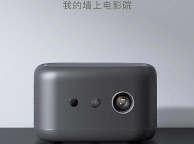 长虹投影机:新品上市 | 体验升级,长虹Q2 Pro智能投影仪