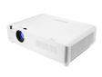 夏普XG-CE系列液晶激光工程投影机新品面市:超强色彩,全新视界
