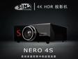 SIM2全球研讨会 | HDR创造视频画面新高度