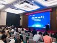 2020年大华商显业务战略暨新品发布会(济南站)圆满落幕!