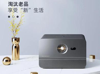 长虹投影机:搭载行业首款超级芯片 长虹Q3投影仪新品上市
