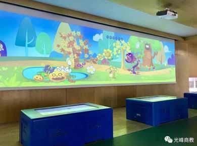 寓教于乐|光峰幼儿园方案真香!