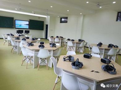 虚拟仿真新品--威尔文教助力湖南长沙某第二小学教育信息化2.0建设