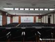 JUSBE(佳比)会议系统、专业扩声系统应用于广西师范大学