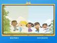 看希沃幼教交互智能平板如何实力守护孩子眼睛健康?