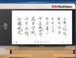"""鸿合智能交互黑板""""泰山""""系列,实力演绎智慧教室精彩模样!"""