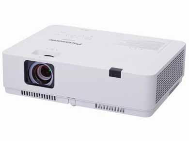 """松下投影机:智享高清!时尚便捷""""小方盒""""松下商教投影机PT-XZ400C系列惊喜上市。"""