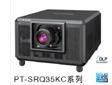 32000流明高亮精巧品质,松下系统工程投影机PT-SRQ35KC系列上市