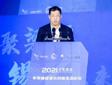 CMMA会长、利亚德集团董事长李军:聚是一团火 Mini/Micro LED显示技术发展势不可挡