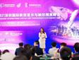 2021深圳国际新型显示与触控精英峰会圆满落幕