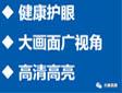 2021光峰商教产品关键词,牛牪犇!