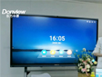 """会议""""方舟""""东方中原2021方舟系列会议平板新品发布"""