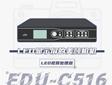 宇视新品   雷视流量事件一体机;LED视频处理器;环滇池智慧管理系统…