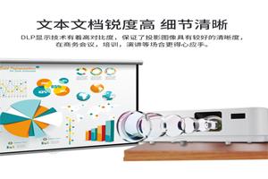 优化产品矩阵 |NEC多款必威体育app专业版升级上市