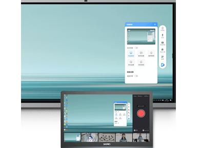 视频会议新产品--希沃全新录播主机携自研系统来袭!带来专递课堂新体验