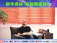 强势回归,焕新出发 | 听邦奇智能创始人杜长庆先生讲述一本相册里的品牌故事